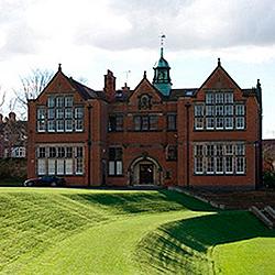 Repton Schoolчастная школа пансион в Англии | Великобритании