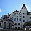 Schloss Neubeuern | Нойберн частная школа в Германии