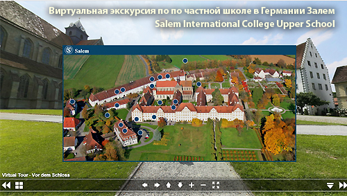 Виртуальная экскурсия по Salem International College Upper School Залем частная школа в Германии