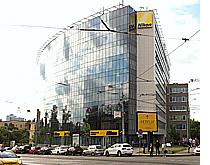 Визовый центр Великобритании |UK Visa Application Centre