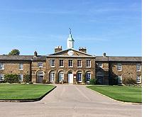 Haileybury College, Хэйлебери Колледж, Частная школа в Англии