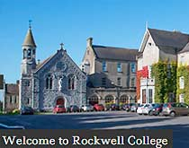 Rockwell College, Роквэл Колледж, частная Школа в Ирландии