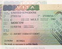 Оформление визы для учебы или туризма