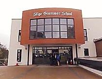 Sligo Grammar School, Слайго, Частная школа пансион в Ирландии