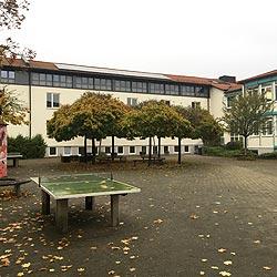 Landheim Schule Wiesentheid – Государственная Школа