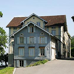 Institut Montana Zugerberg частная школа пансион в Швейцарии