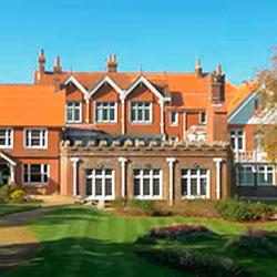 Bede's Schoolчастная школа пансион в Англии | Великобритании