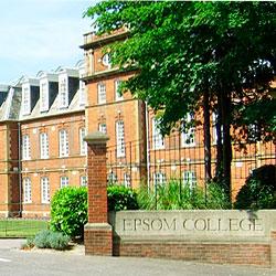 Epsom Collegeчастная школа пансион в Англии | Великобритании