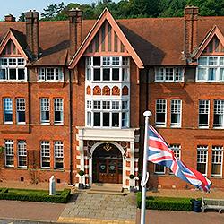 Caterham School частная школа пансион в Англии | Великобритании